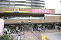 ザ・ダイソー 谷塚駅前店