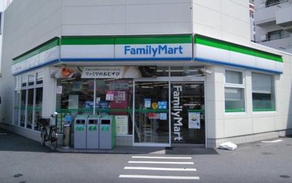 ファミリーマート 大田池上三丁目店の画像1