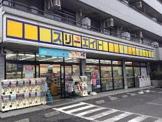 スリーエイト 西水元店