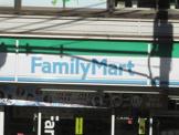ファミリーマート明大前店
