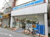 ローソン代田橋駅北口店