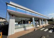 ローソン 所沢三ヶ島三丁目店