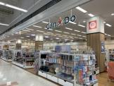 Can★Doイオンタウンさくら店