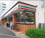 セブンイレブン 目黒環七柿の木坂店
