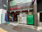 まいばすけっと 大塚駅南店