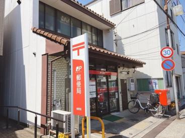 名古屋川名郵便局の画像1