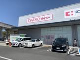 ザ・ダイソー スーパーセンターオークワ生駒上町店