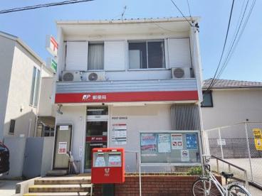 名古屋振甫郵便局の画像1