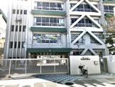 茨木市立中津小学校