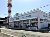 西松屋 茨木平田店