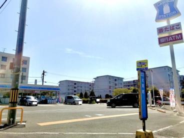 ローソン 茨木平田一丁目店の画像1