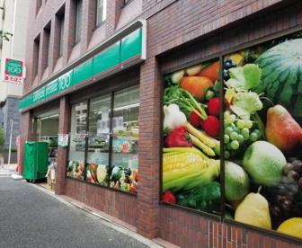 ローソンストア100 LS品川西五反田二丁目店の画像1