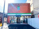 ファミリーマート 十三本町二丁目北店