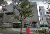 神戸北町総合センター