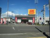 ABC-MART 秋田新国道店