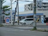 ローソン 秋田泉登木店