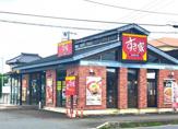 すき家 354号土浦南店