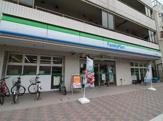 ファミリーマートかわだ多摩川店