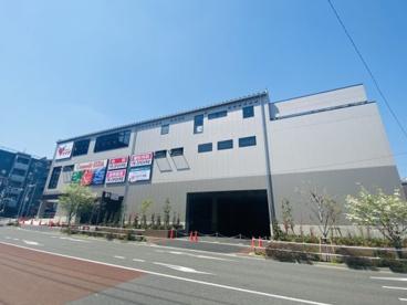 コモディイイダ徳丸西台店(オープン予定)の画像1