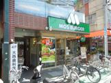 MOS BURGER 中板橋駅前店