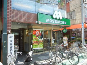 MOS BURGER 中板橋駅前店の画像1