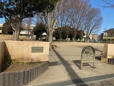 栗の木公園の画像1