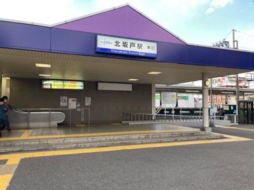 東武東上線【北坂戸駅】東口の画像1