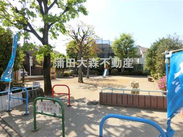 久が里児童公園の画像1