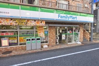 ファミリーマート 阿佐谷北店の画像1