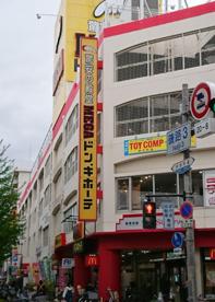 MEGAドン・キホーテ弁天町店の画像1