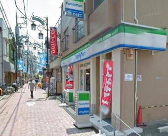 ファミリーマート 高円寺駅西店の画像1