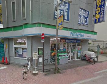 ファミリーマート 上井草一丁目店の画像1