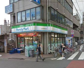 ファミリーマート 上井草駅前店の画像1