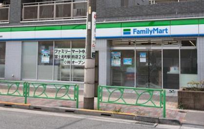 ファミリーマート 中野富士見町駅前店の画像1