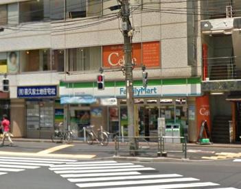 ファミリーマート 天沼三丁目店の画像1