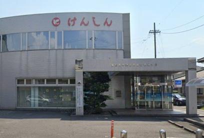 愛知県中央信用組合 棚尾支店の画像1