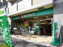 ミニコープ 祖師谷店