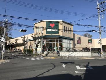 マルヤス 阿武野店の画像1