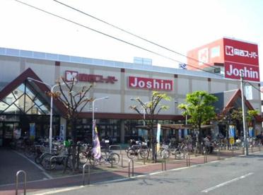 Joshin(ジョーシン) 市岡店の画像1