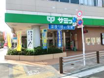 サミットストア 芦花公園駅前店
