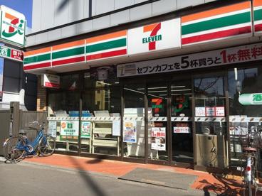 セブンイレブン 桜上水駅北店の画像1