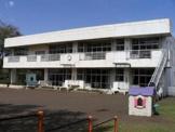 桜南幼稚園