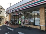 セブンイレブン 葛飾水戸街道四つ木店