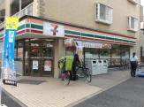 セブンイレブン 江戸川上篠崎3丁目店