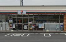 セブンイレブン 高崎大八木町店
