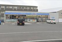 ローソン前橋駒形東店