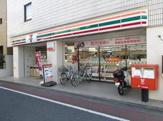 セブンイレブン南大井浜川店