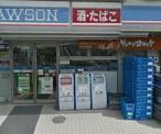 ローソン品川南大井四丁目店
