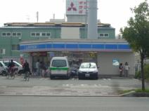 ローソン 宝塚高司一丁目店