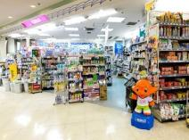 くすりの大島 ライフピア店